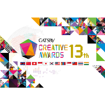 GATSBY CREATIVE AWARDS