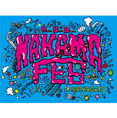 BBB NAKAMA FES