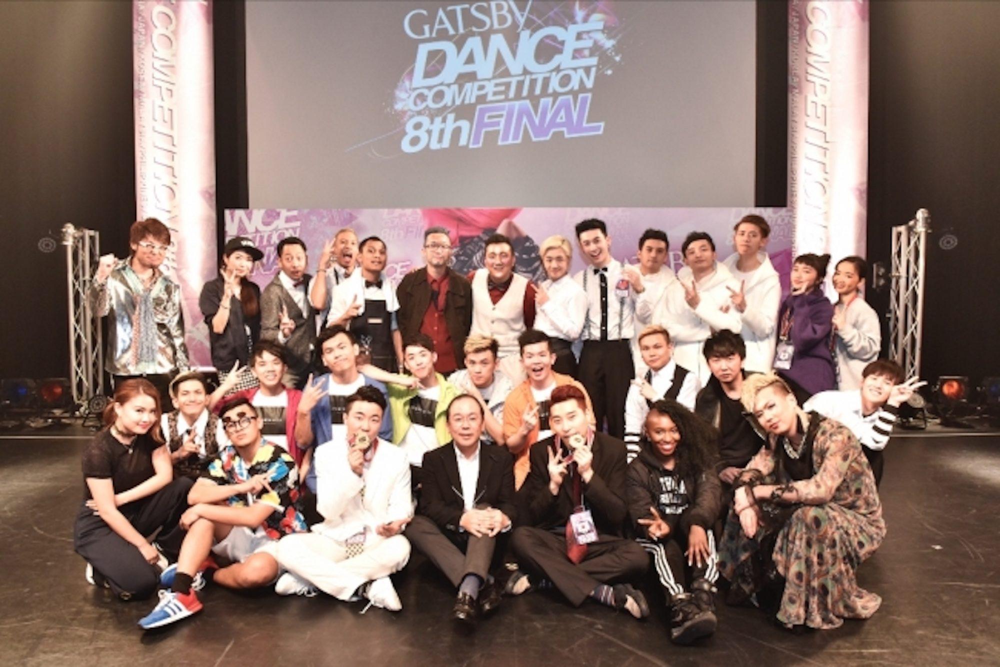 アジアNo.1ダンサーが決定!優勝は2連覇の韓国代表「JAY&BEE」!GATSBY DANCE COMPETITION 8th GRAND FINAL 結果!