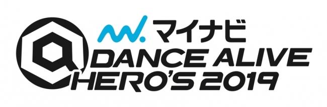世界最大規模のストリートダンスイベントの特別協賛に「株式会社 マイナビ」が決定。