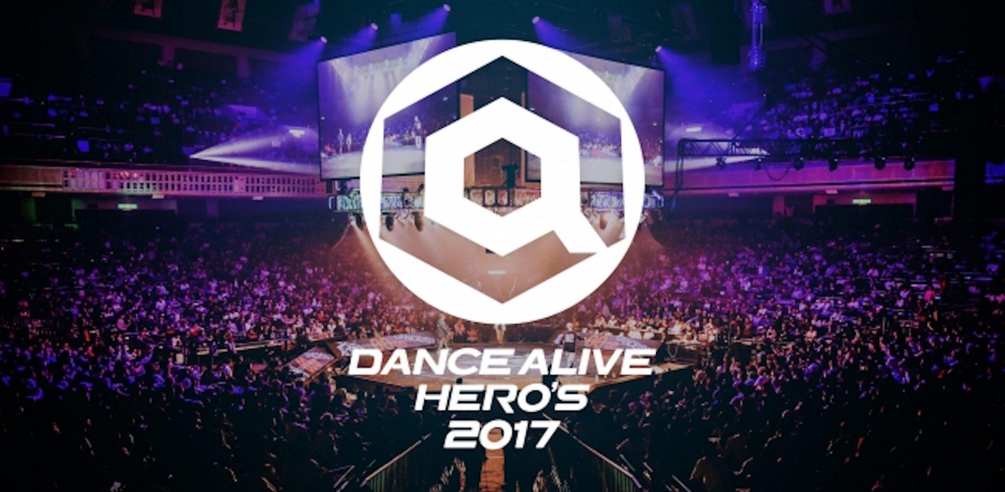 GReeeeNプロデューサーJINが音響担当!? DANCE ALIVE HERO'S 開催決定!!