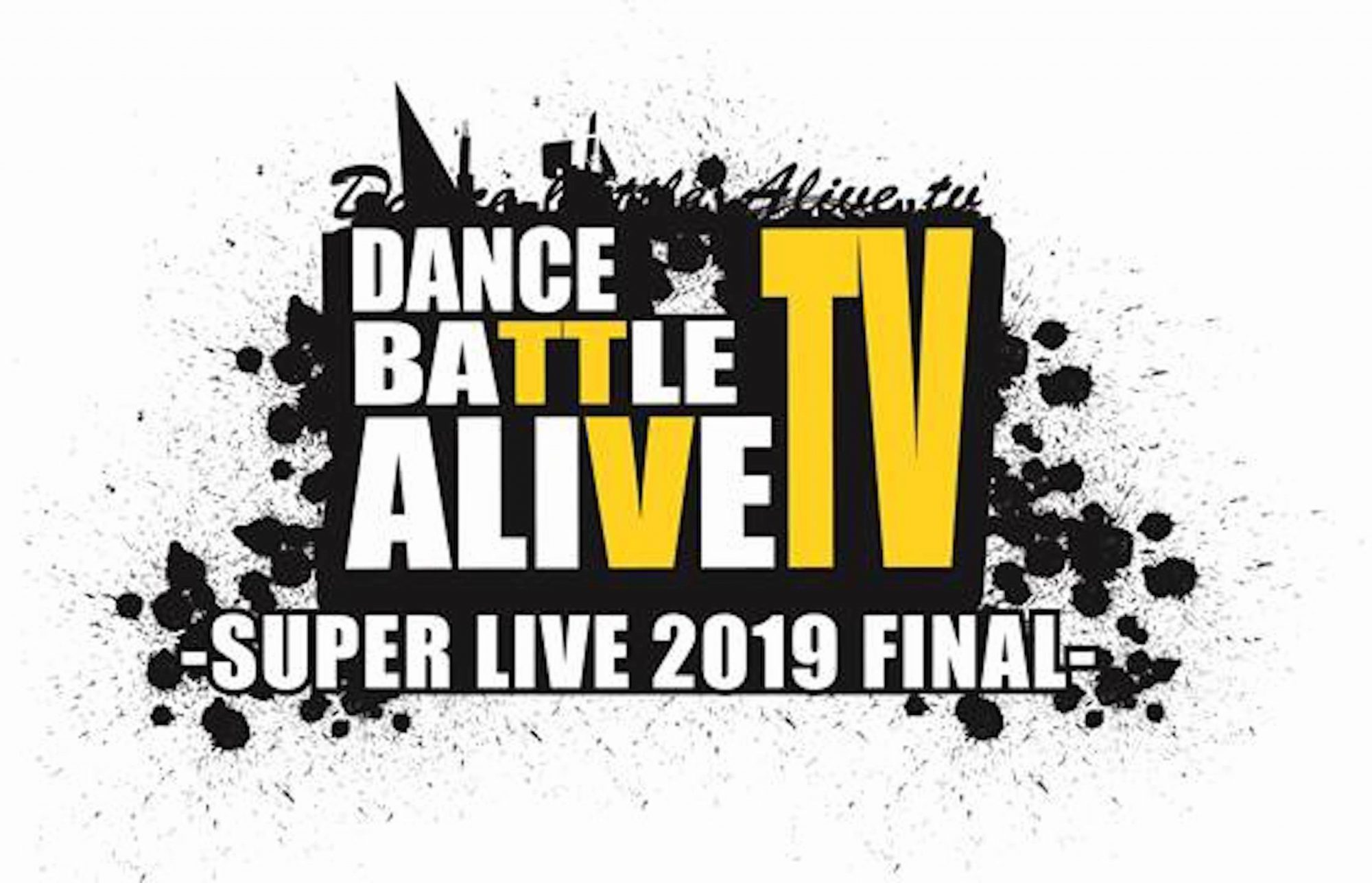 EXILE ÜSA、EXILE MAKIDAI、GENERATIONSの中務裕太が中継トークゲストで出演‼「マイナビDANCE ALIVE HERO'S 2019 FINAL」が独占生配信決定。