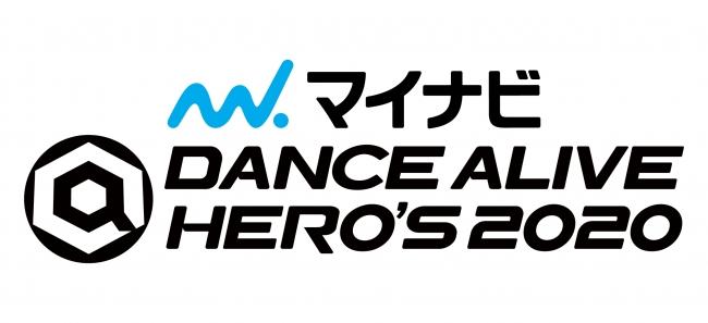 日本発信の世界最大級ストリートダンスイベントに『株式会社マイナビ』が今年もオフィシャルスポンサーとして決定!