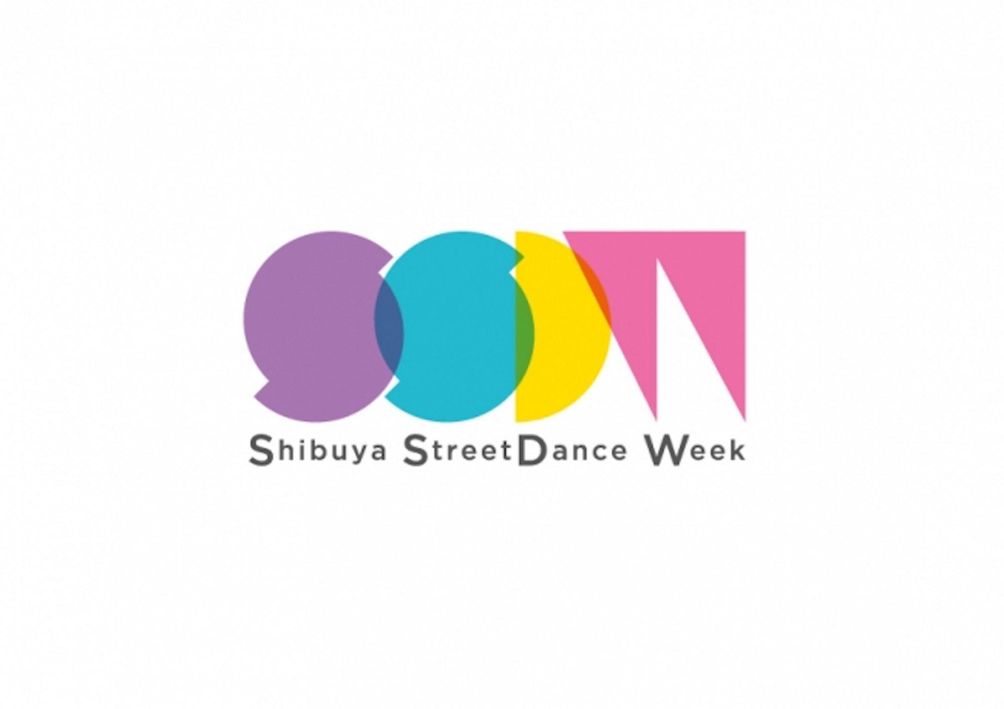 渋谷から世界へ!国内最大規模のストリートダンスの祭典『Shibuya StreetDance Week 2018』開催決定!