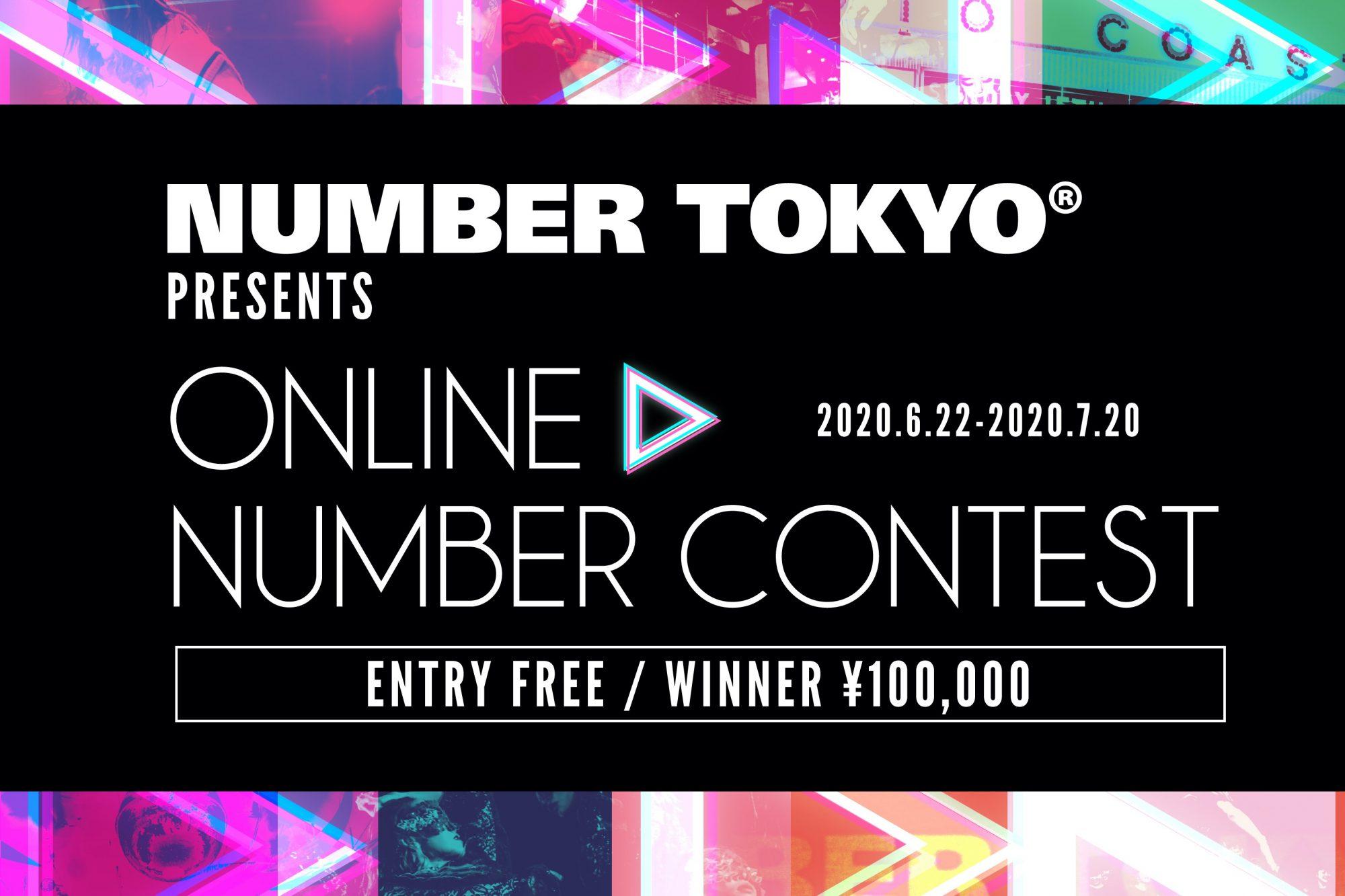 日本初のオンラインナンバーコンテスト開催決定!