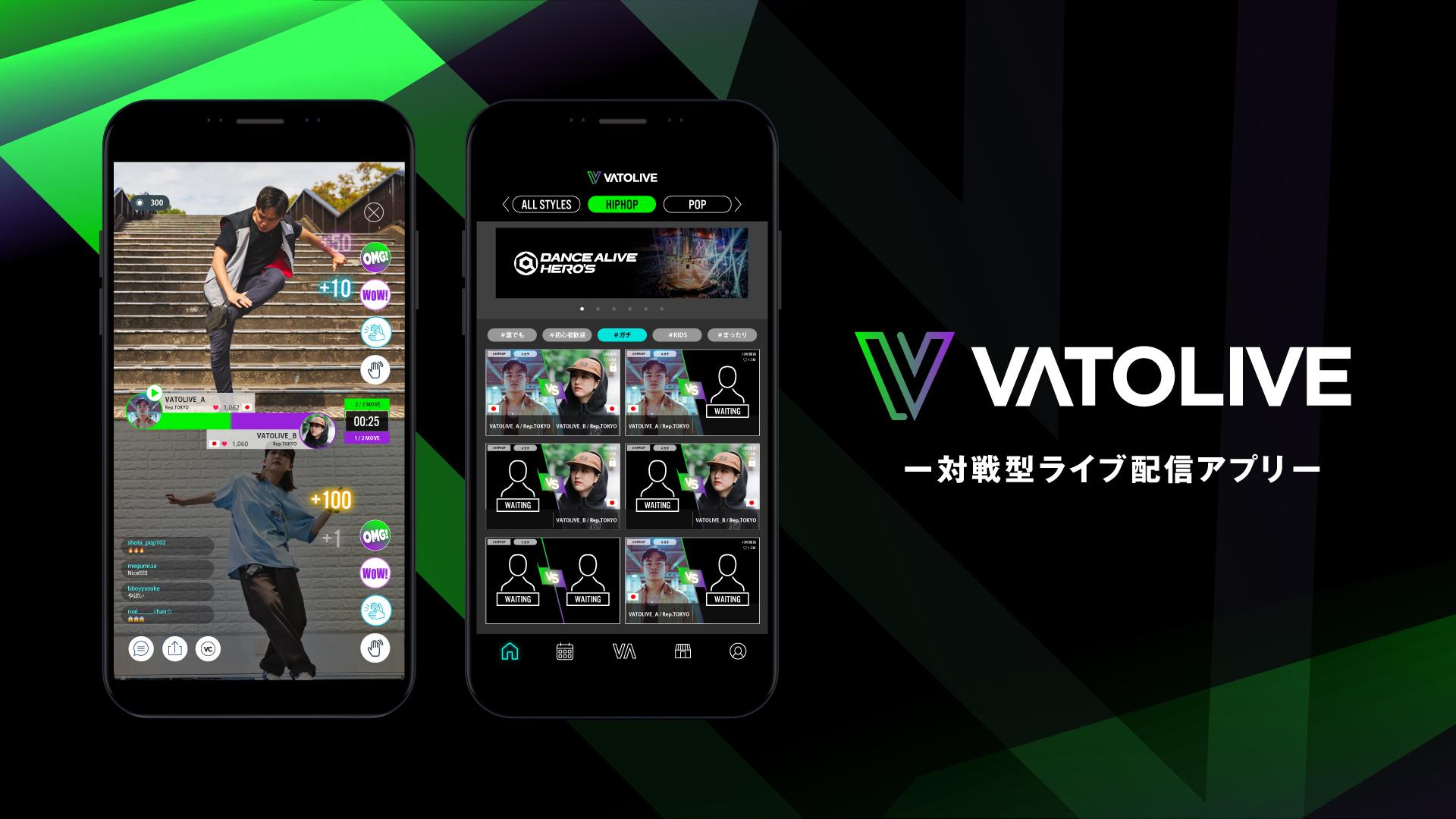 対戦型ライブ配信アプリ 「VATOLIVE(バトライブ)」のサービスを開始!