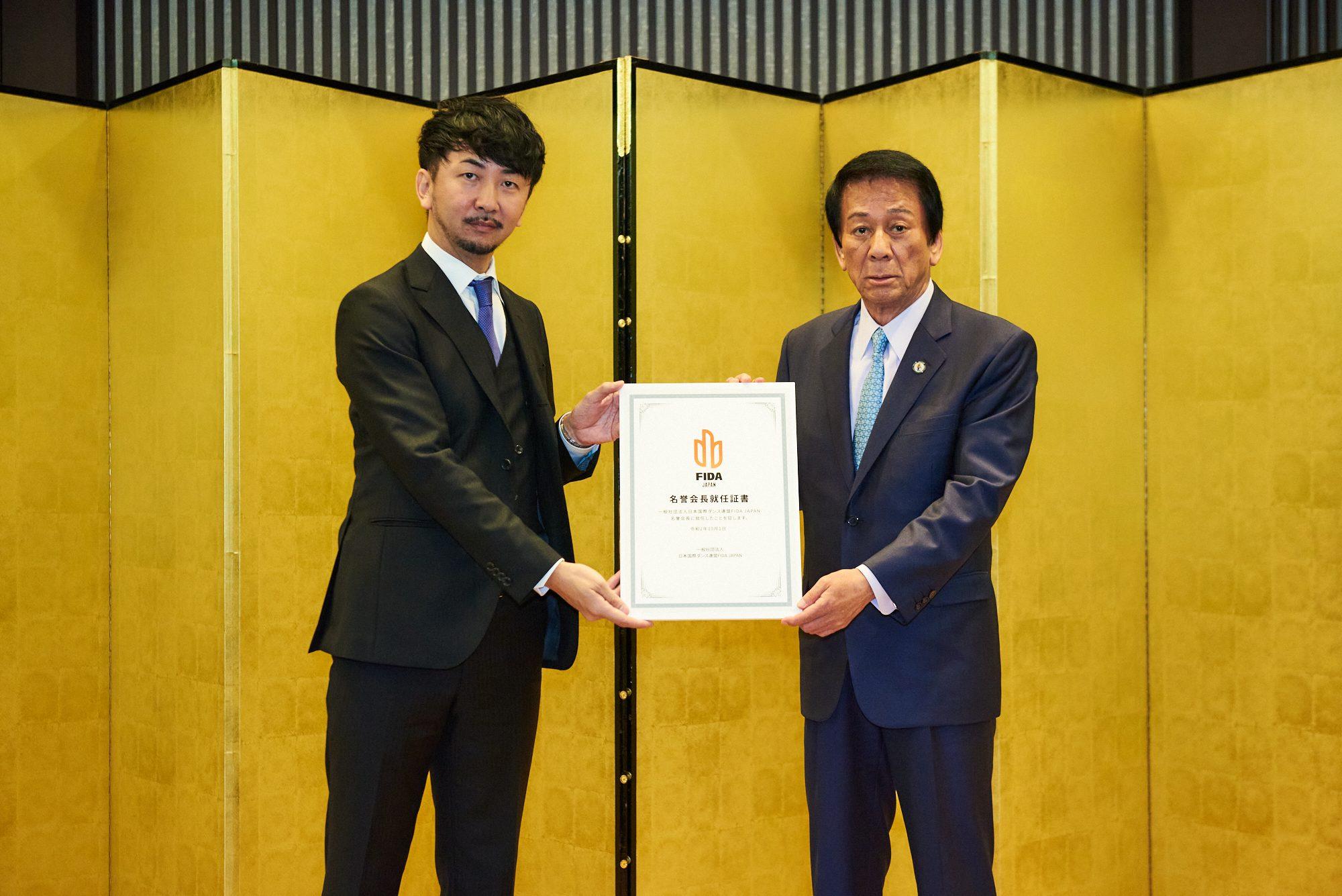杉良太郎が日本国際ダンス連盟「FIDA JAPAN」の名誉会長就任に伴う記者会見 に弊社神田勘太朗が登壇。