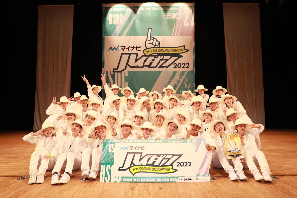 【結果】「マイナビHIGH SCHOOL DANCE COMPETITION 2022」EAST vol.1